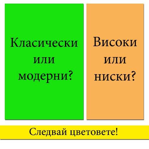 Izberete-pervazi-lesno
