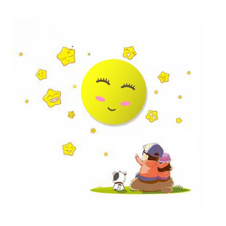 Детска LED лампа със стикери Слънце